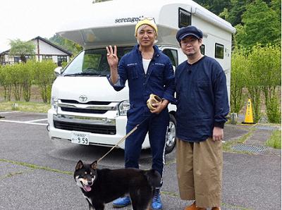 つるの剛士のキャンピングカー旅番組.つるの剛士さんが幼なじみで大親友の坪田塁さんとキャンピングカーで旅をするBSフジの番組「つるのたび」が良かった、ほのぼのして、こんな遊び方したいなぁって思いました。