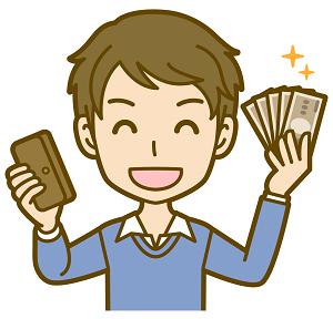 2018年、年末ジャンボ宝くじ第770回のついて。年末ジャンボ770で当選実績の高い東京銀座、大阪梅田の宝くじ売り場で買ってきてくれる宝くじ購入代行について分かりやすくまとめてみました。お役に立てれば幸いです。宝くじ購入代行当たる300-3