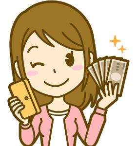 ハロウィンジャンボ宝くじについて。ハロウィンジャンボ765も当選確率の高い有名宝くじ売り場での購入代行があります。宝くじ代行ってどう!?って方にも分かりやすくまとめてみました。宝くじ購入代行300-2