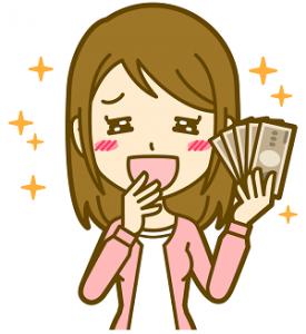 伝説!?ともいえる宝くじ売り場西銀座チャンスセンターについて、当たる窓口は?待ち時間、当選実績、買い方は?等々西銀座チャンスセンターについて簡単にまとめて、西銀座チャンスセンターで購入代行をしえくれて、そ代行実績が多いイチオシの宝くじ代行をご紹介しています。当たる宝くじ代行300-2