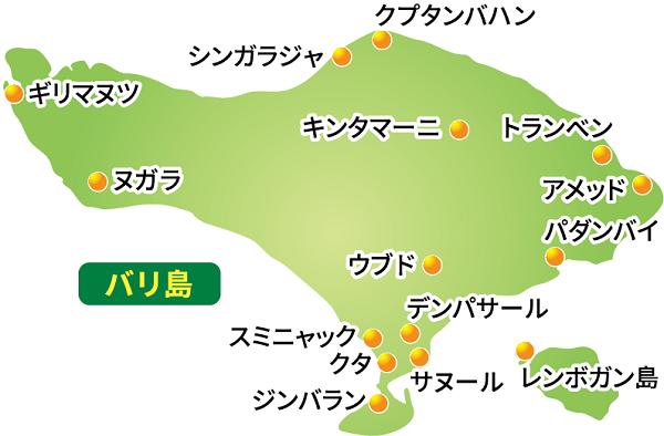 タビナカレンボンガン島バリ島600-1
