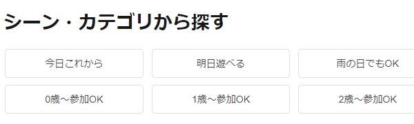 アクティビティジャパン沖縄シュノーケリング当日予約