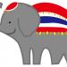 タビナカでタイのバンコクへ【初めて版】